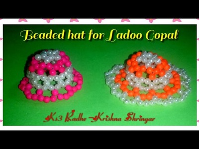 Make 2 colour Pearl Cap. Hat | Beaded hat for Ladoo Gopal. Bal Krishna. Bal Gopal | Summer Special