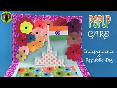 "TRI COLOUR | INDIA FLAG PoPuP CARD for ""Independence day and Republic day"" # 698"
