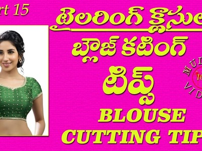Blouse cutting tips  for beginners # DIY #part 15