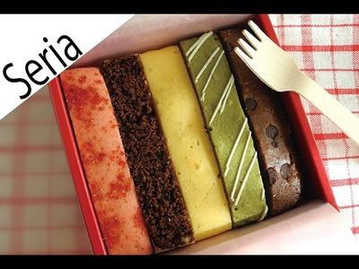 Cake Bar Easy Mix【100均】5種類のケーキバー【ミックス粉】