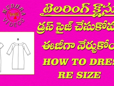 How to resize dresses #  dress alteration at home # DIY # part 22