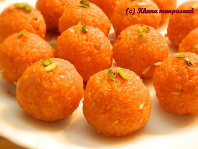 Motichoor Ladoo. Motichoor Laddu recipe Perfect Motichoor ladoo  with all secret TIPS AND TRICKS