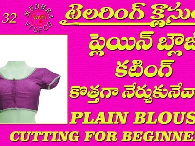 Plain blouse cutting clear explaination for beginners #DIY# PART 32