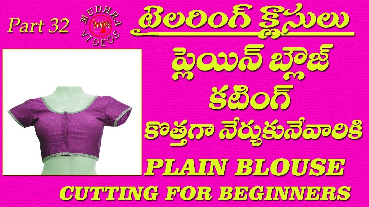 Blouse Cutting For Beginners 41