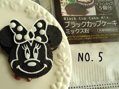 ブラックカップケーキミックス粉【100均】 Black cupcake mix flour