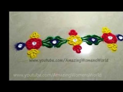 Multicolored Border Rangoli Design  easy making
