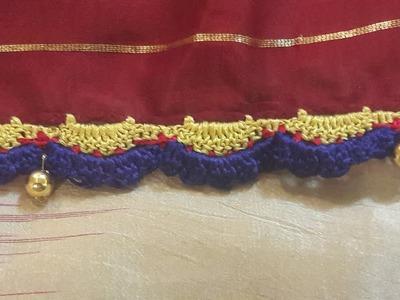 Crochet flower petal design edging for Indian sarees