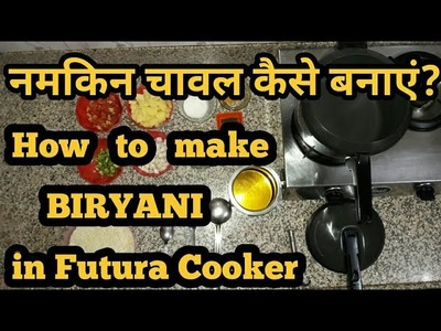 Futura cooker tutorial   How to make Biryani in Futura cooker   Namkeen Chawal   Namkeen Rice  