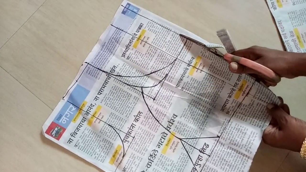 How to cut Three Pieces Princess Cut Blouse 42'' Princess cut blouse measurement & paper cutting