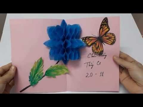 How To Greeting Card - Greeting Cards For Teachers Day Cute & Easy