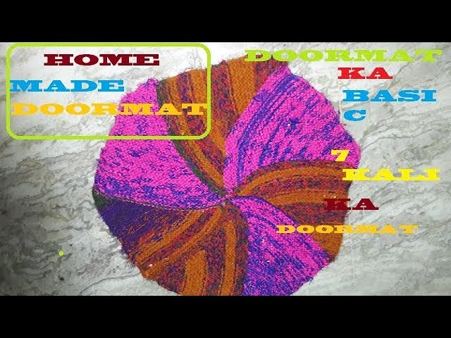 How to Make doormat  , rug,floor mat and paydan to use your old saree  and scarf. .