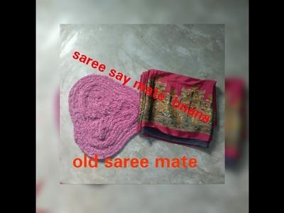 How to make dor mat in sari