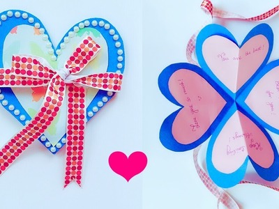 Learn How To Make A Heart Card Easy Fathers Day Gift How To