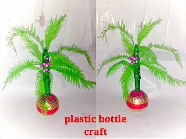 Make a beautiful tree of empty plastic bottle. DIY crafts with using plastic bottle. craft ideas