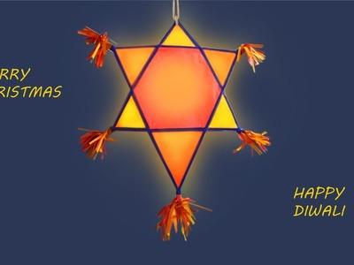 DIY Christmas.Diwali Handmade Lantern (Kandil) How To Make Complete Guide