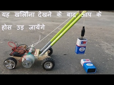 How to make a Crane TOY at home - After watching this video you will surprise Crean