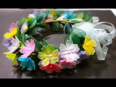 How to make a flower crown nylon.stocking flower is easy  by ployand poom(ผ้าใยบัว)