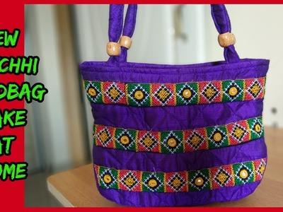 Kutchhi handbag making at home in hindi diy