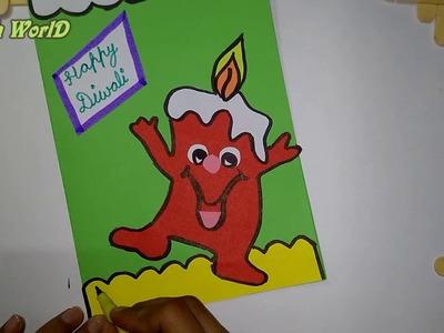 Diwali Greeting Card DIY  Very very Easy for School kids
