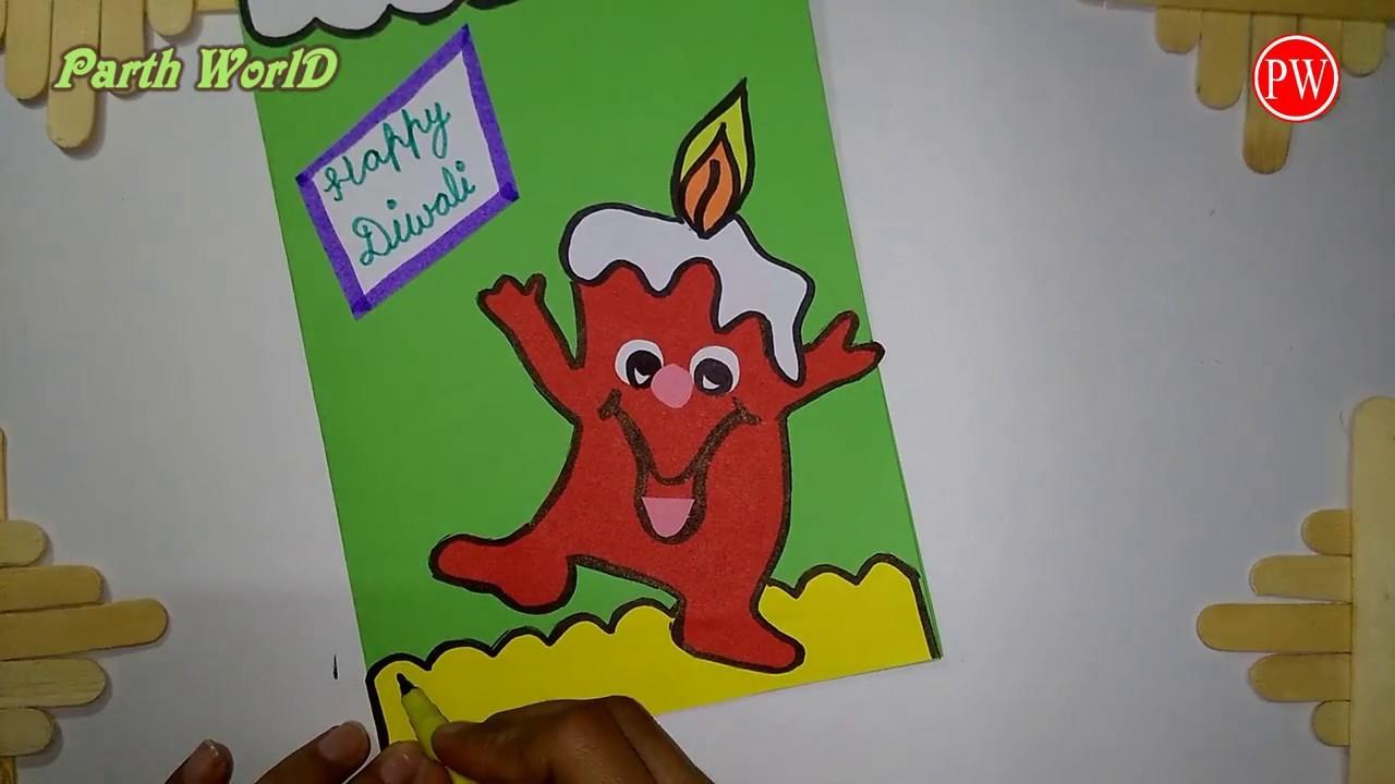 Diwali Greeting Card DIY| Very very Easy for School kids