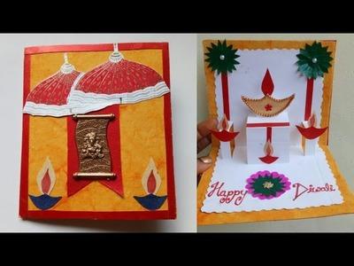 DIY Diwali card.Making popup diwali card.Easy card from old invitation cards.Popup diya card.cards