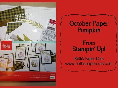 October Paper Pumpkin Preview ~ Beth's Paper Cuts