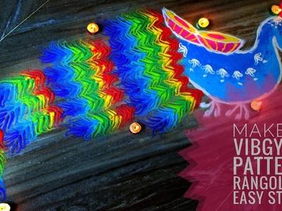 Unique Peacock Rangoli with Rainbow Pattern   Easy Rangoli for Diwali