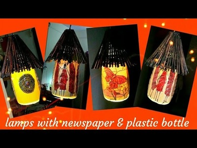 Lanterns With Plastic Can and Newspaper|Best out of Waste