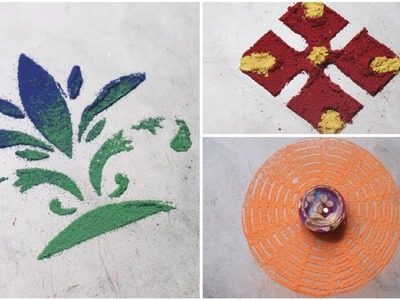 DIY 3 No Tools Rangoli Patterns For Beginners | #Diwalog Day