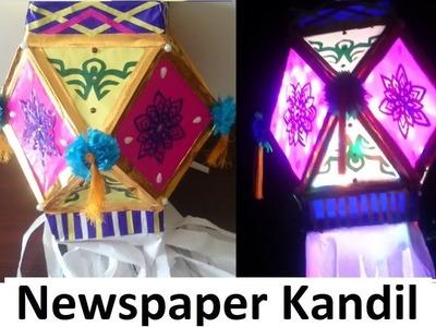 Easy Handmade Akash Kandil | Newspaper crafts | Best out of waste