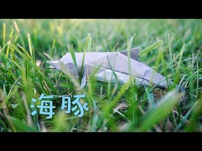 [Hello Malinda] Origami Tutorial: Dolphin (Kawahata Fumiaki) 折纸教程:海豚(川畑文昭)