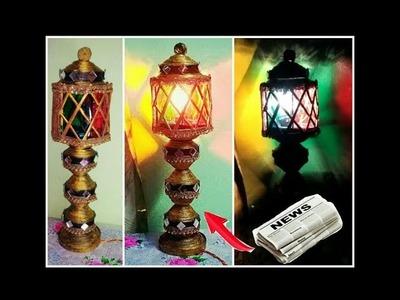 Newspaper table.night lamp handmade |Newspaper crafts