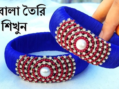 Silk Thread Jewelry Designs At Home With Easily Available Materials.Silk thread Designer