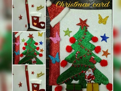 DIY Christmas card.easy way to make Christmas  card using sparkle foam sheet