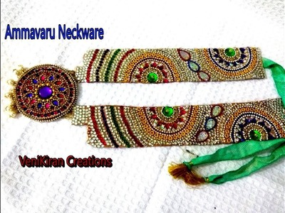 How to make Ammavaru Neckware @ Home - Design ::Tutorial