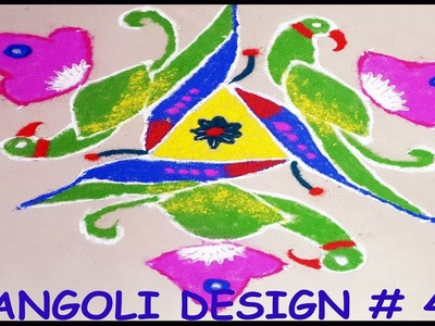 DIY How to make Rangoli Design # 4 | Latest Rangoli design for Diwali 2017