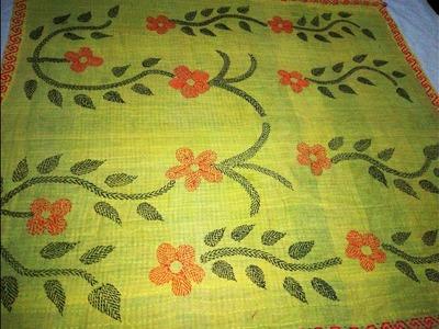 Hand Embroidery Nakshi Katha New Design video tutorial.