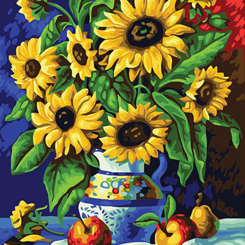 Sunflower Center Piece Cross Stitch Pattern***L@@K***