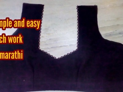 VN'S simple method of patchwork step by step