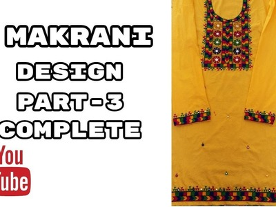 Hand Embroidery: Makrani design. Masculine stitch part-3 completed