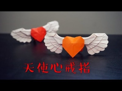 [Hello Malinda] Halloween Special: Origami Angel Heart Ring Tutorial (Obelisk)