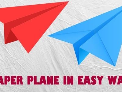 How to make paper Plane || कागज का हवाई जहाज कैसे बनाए ?