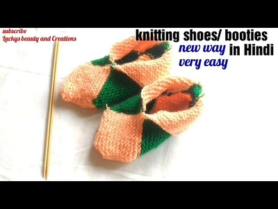 Knitting shoe's. booties in Hindi. bachche ki woolen mojen bunana. knitting baby booties tutorial