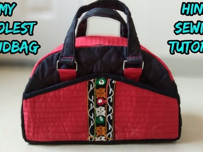 Bag making Hindi tutorial-handbag new design