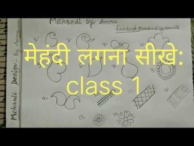 Class 1: Mehendi Learning