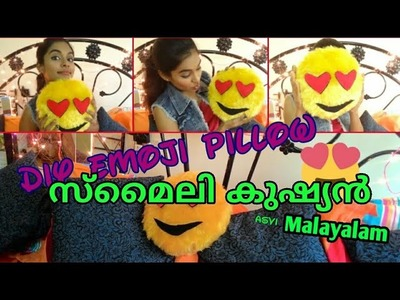 How to make smiley cushion at home|Malayalam crafts|Easy decorative pillow making at home|Asvi