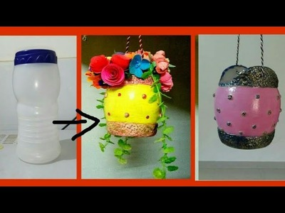 Hanging vase with waste Plastic Bottle|Christmas home decor ideas