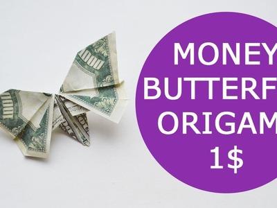Wonderful Money Butterfly Origami Dollar Tutorial DIY Folded