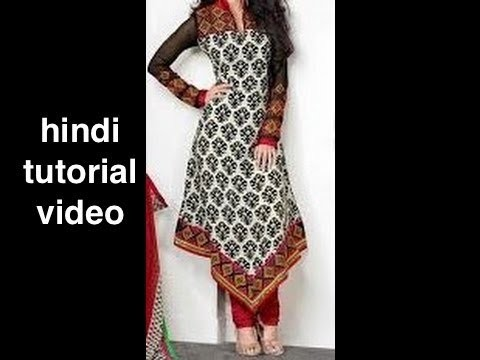 [HINDI ]how to make designing kameez front and back cone kameez