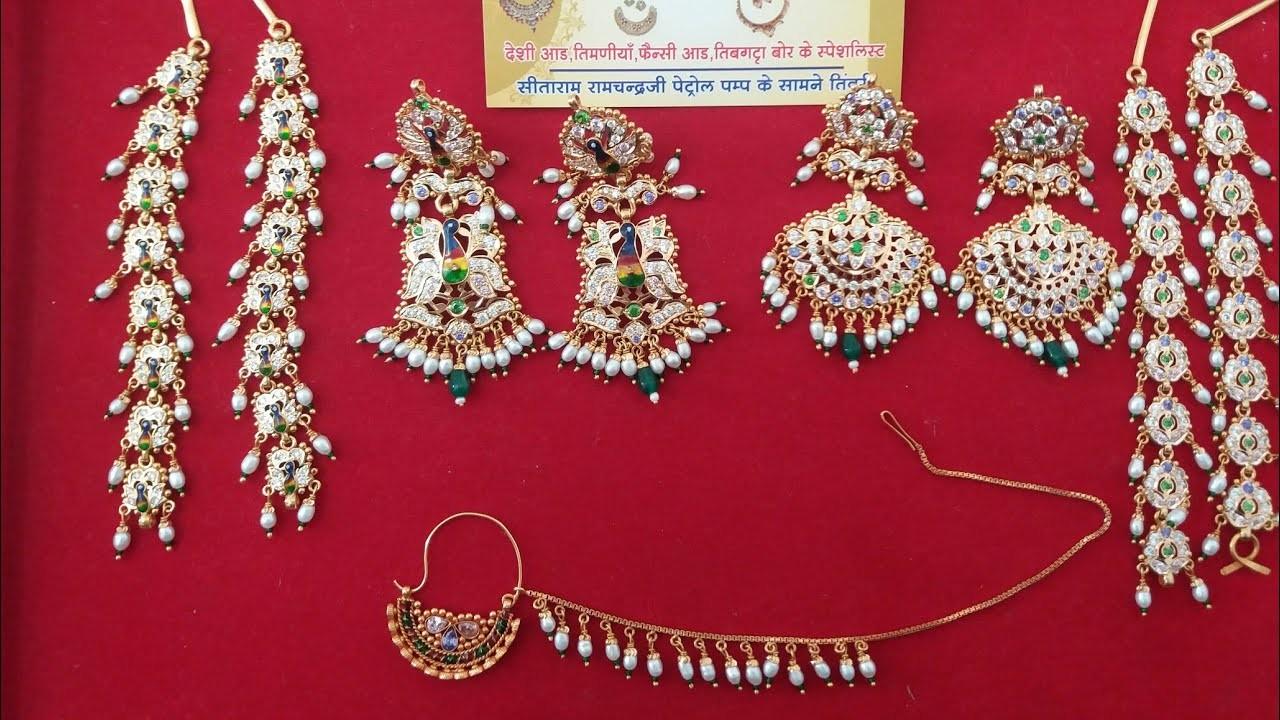 New Design Rajputi Earrings, New Pattern earrings, new earrings design